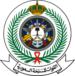 Armed Forces of Saudi Arabia
